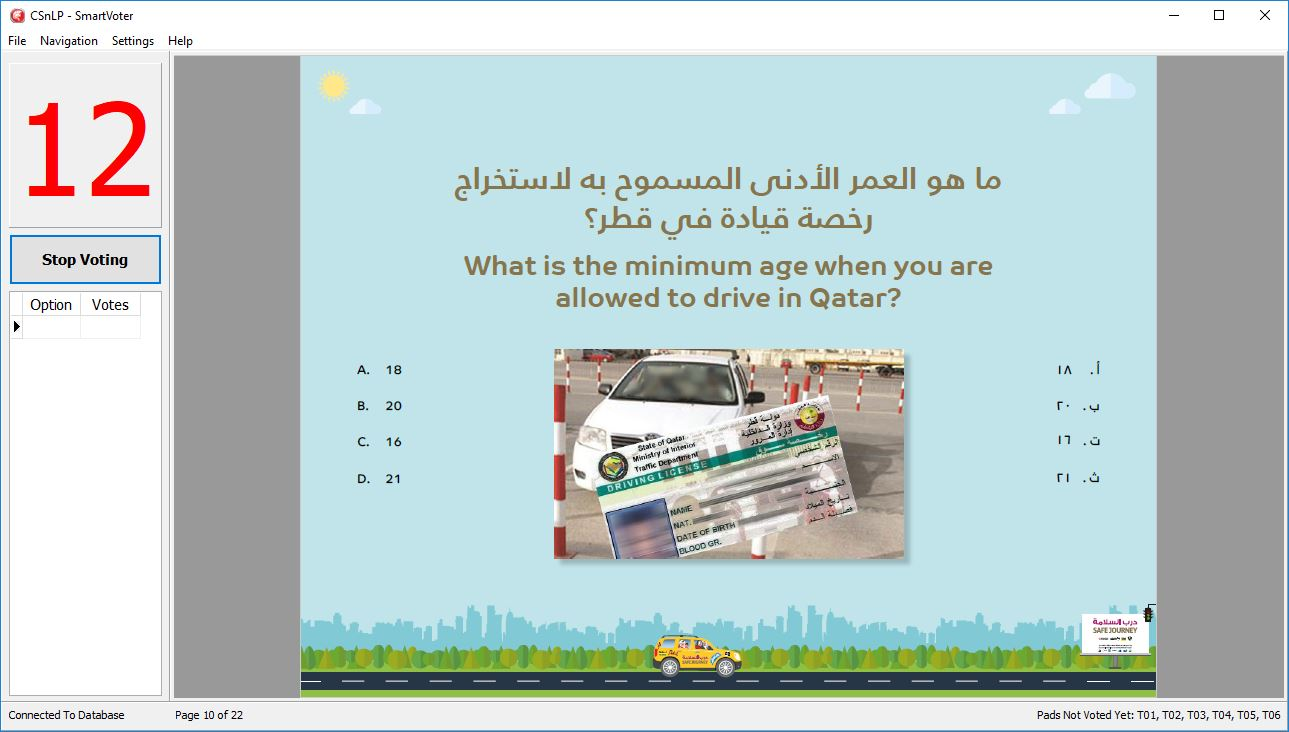 Cham Solutions & Programs - Interactive Classroom - Over 16 Years Old Quiz
