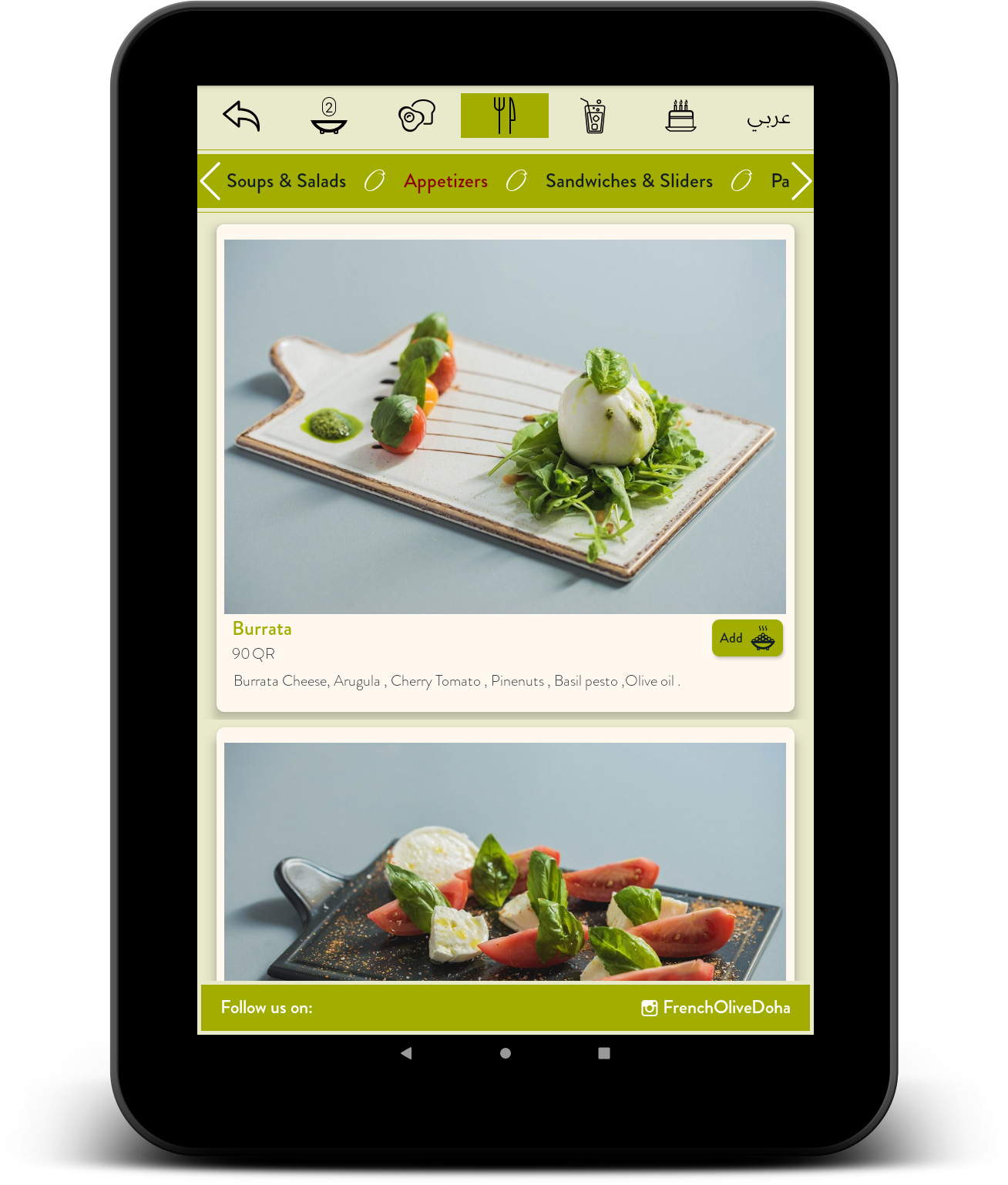Cham Solutions & Programs - Menu 5in1 on Tablet - Universal Edition